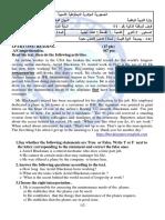 ANG-2ASLPH+LE_D1_19-20..pdf