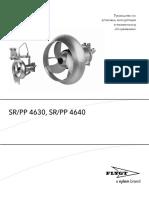 Flygt SR/PP 4630, SR/PP 4640