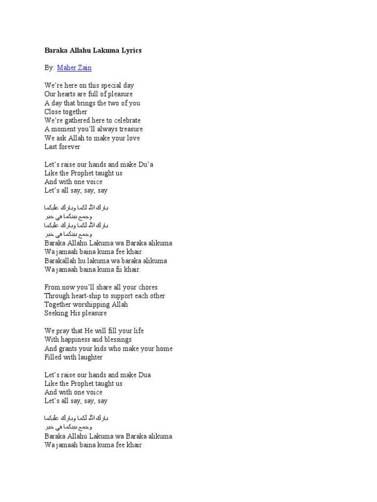 The Ya Nabi Salam Alayka Maher Zain Lyrics {Forum Aden}