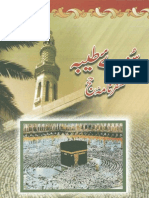 Suay Taiba Hajj Ka Safar Nama