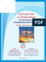 brochure_on_transmission_lineProtection