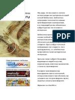 [classon.ru]_Bolotin-Orchestral_studies_truba.pdf