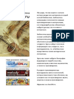 [classon.ru]_Rimskiy-Korsakov-Pesnya_ind_gost_Sadko_trumpet_4-5_cl.pdf