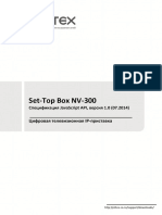 js_api_versiya-po-1-2.pdf