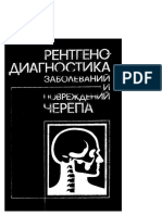 012 Koval cherep.pdf
