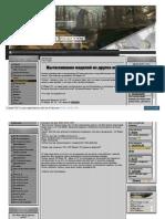 3D Ripper DX. Руководство пользователя 2