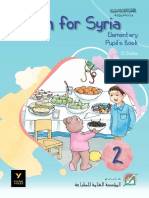كتاب الطالب ـ ثاني أساسي EFS-G2-SB.pdf ـ مكتبة الفريد الإلكترونية.pdf