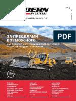 Modern_Machinery_001.pdf