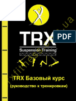 TRX_Metoda.pdf