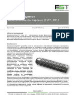 DPB-Product data sheet FST EFSTP DPL steam filter elements-RU-20101020-ML