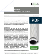 DPB-Product data sheet FST EFST ZN-XN-XXN filter elements-RU-20101019-ML