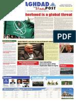 issue 14- 24 October 2018
