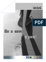 Uzin-catalog.pdf
