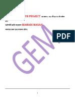 390 Math Solution.pdf