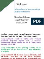 (Customs Procedure) (2)