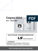 Manual_iG5A_RUS_2010.pdf