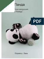 3-panda_1_rus