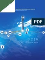 2015 Beijing Airport Annual Report