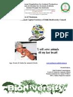 National Capital Territory of Delhi Biodiversity Council