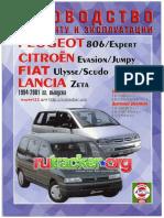 Citroen Evasion Jumpy Peugeot 806 Expert Fiat Ulysse Scudo Lancia Zeta 1994-2001