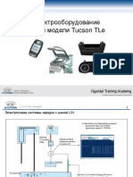 4_TL_Electrical_RUS.pdf
