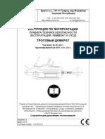NKP-Lan_zvedak_rus_130304