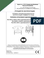NKP-Z420_rus