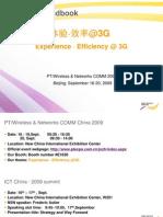 Handbook PTexpo English