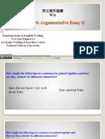 102S212_CT14L01.pdf