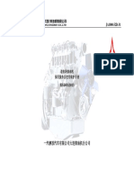 BF4M-BF6M 1013 - 中文说明书 - CN.pdf