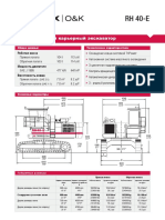 RH 40-E. Гидравлический карьерный экскаватор. Рабочая масса Прямая лопата 104 t 115 sht.pdf
