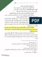 salisa tashahud shahadat