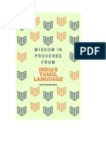 Wisdom in Proverbs From Indias Tamil Language