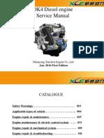 DK5 engine manual