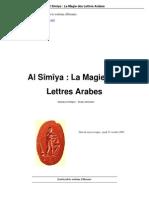 Al Simiya La Magie Des Lettres[1]