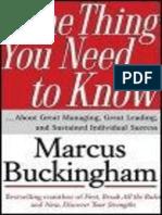 Маркус Бакингем - Разгадка Лидерства