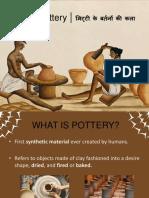 pottery-170413140904