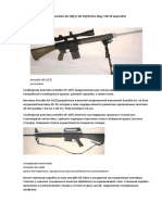 Снайперская Винтовка Armalite AR-10(T) AR-10(T) Ultra Mag AR-10 SuperSASS