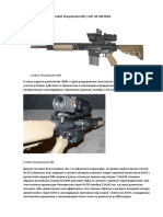 Снайперская Винтовка L129A1 Sharpshooter Rifle LMT LW 308 MWS