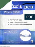 Saifur's English 03.pdf