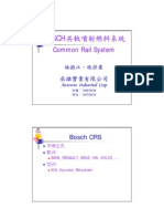 03 Common Rail_bosch_bbr (2 Slide)