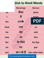 1000 hindi words  vocabulary  book pdf