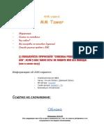 MM Tawer.pdf