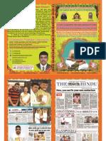 PANCHANGAM 2020-21_CHILAKAMARTHI.pdf
