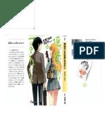 Oreimo Volumen 12.pdf