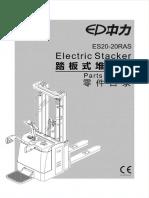 Despiece ES20-20RAS  _2016-02.pdf