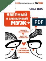 23310208.pdf