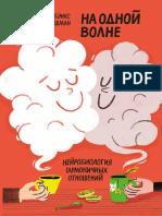 17037519.pdf