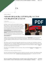 ProPublica, States Sue Bank of America