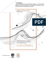 Online platforms for smart specialisation strategies and smart growth-2018.pdf